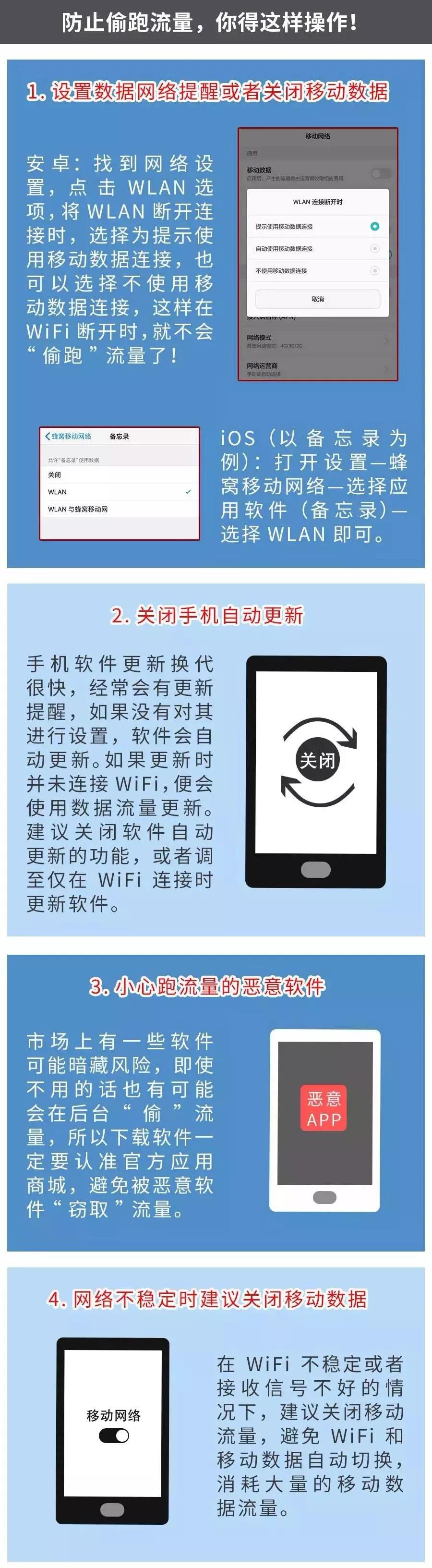 必赢56net手机版 3