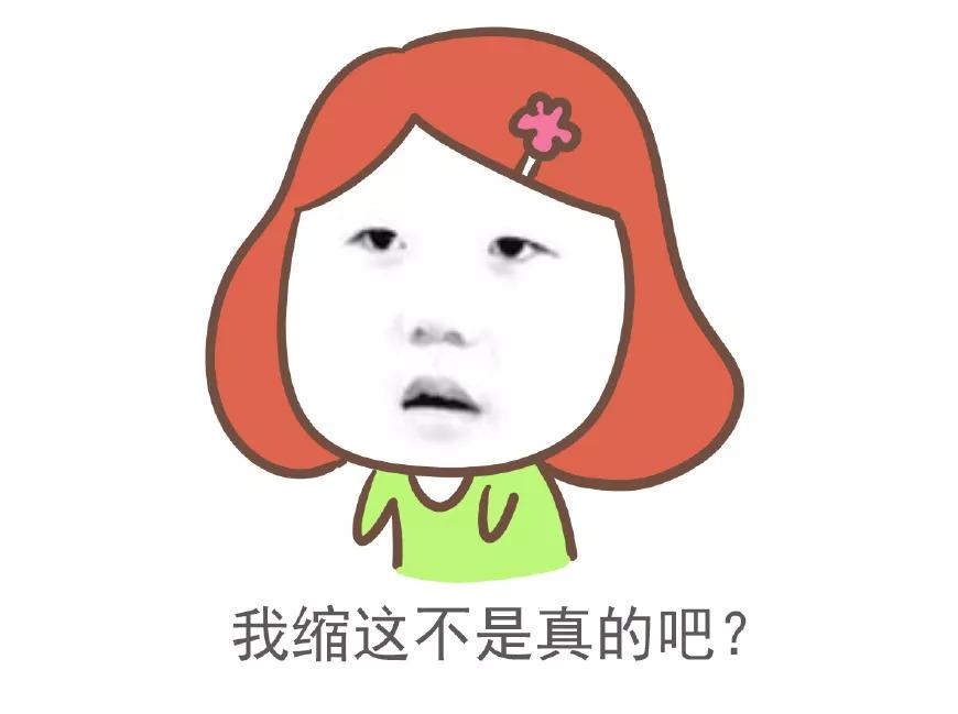 必威官网随行版 3