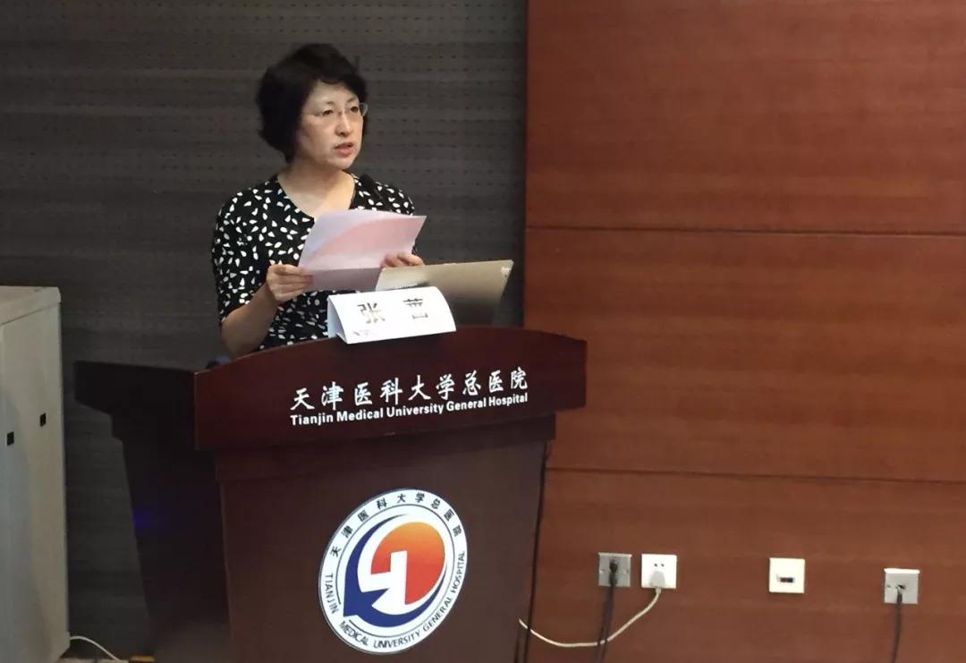 【医学堂】中国老年医学科医师培训提高班在我院举行