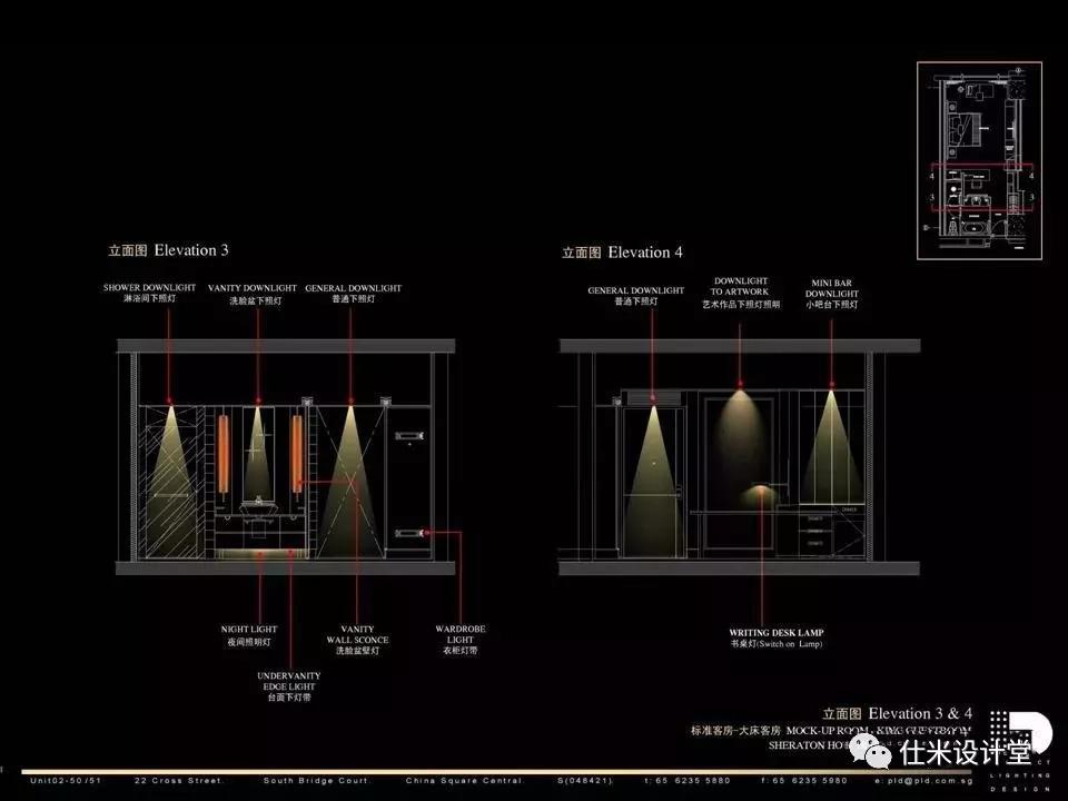 关永权丨酒店灯光照片设计丨cad施工图 方案效果图丨1g丨第十八期图片