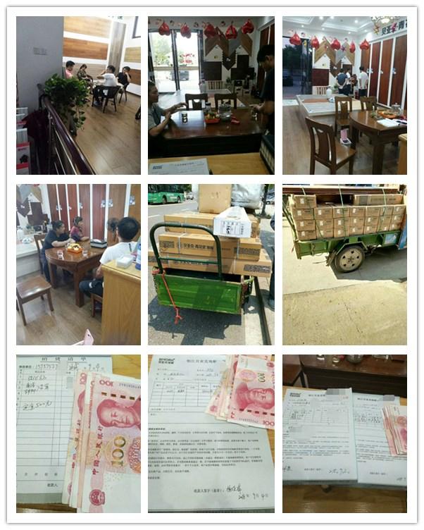 卖地板助爱心贝亚克人一直在忙!_重庆时时彩开奖结果表6.28