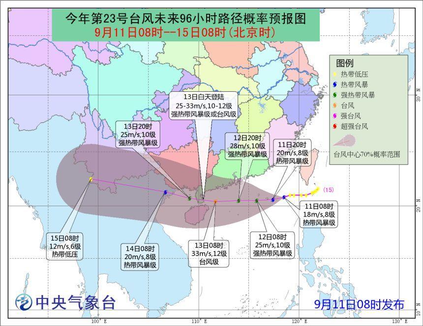 """深圳即将""""水深火热""""!超强台风袭来!两个!"""