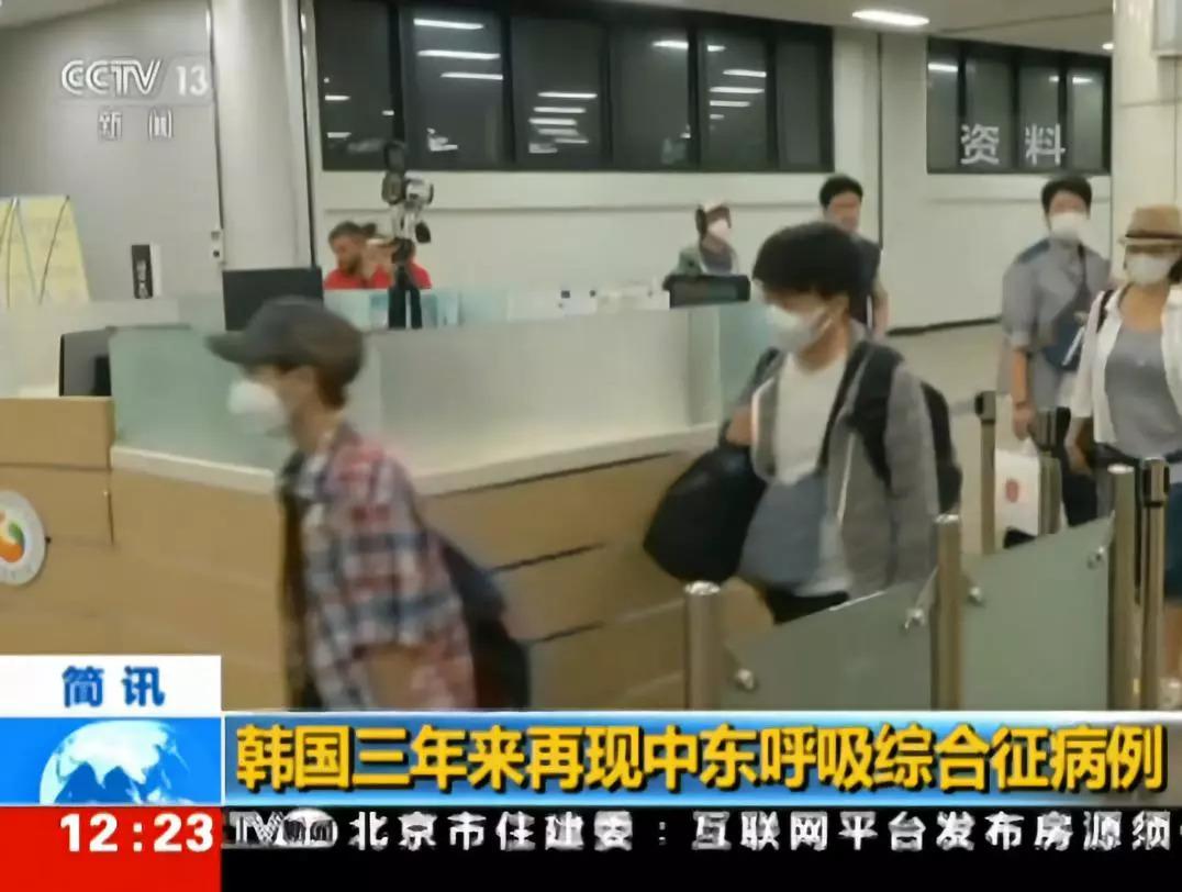 【旅游快报】韩国MERS疫情升至3级,21人被隔离