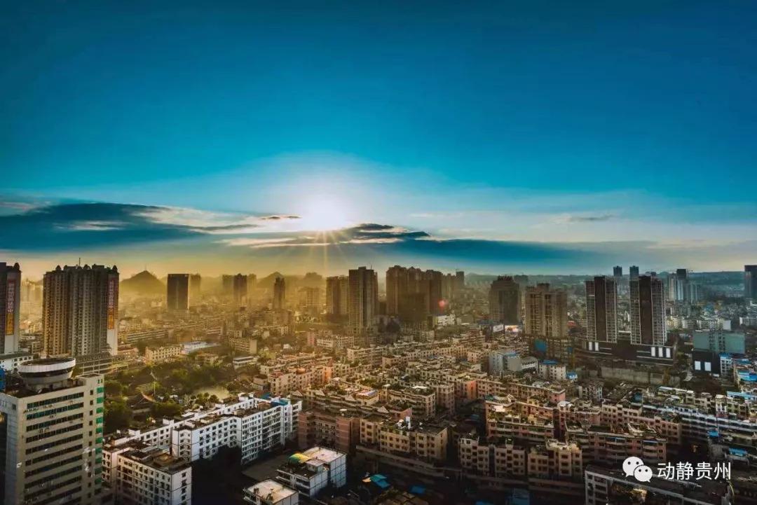 """贵阳居一二线城市第5,安顺跻身三线城市前10!""""2018中国最佳表现城市""""榜单出炉!"""