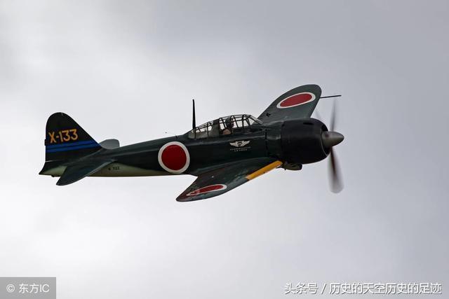 极速飞艇开奖网站 7