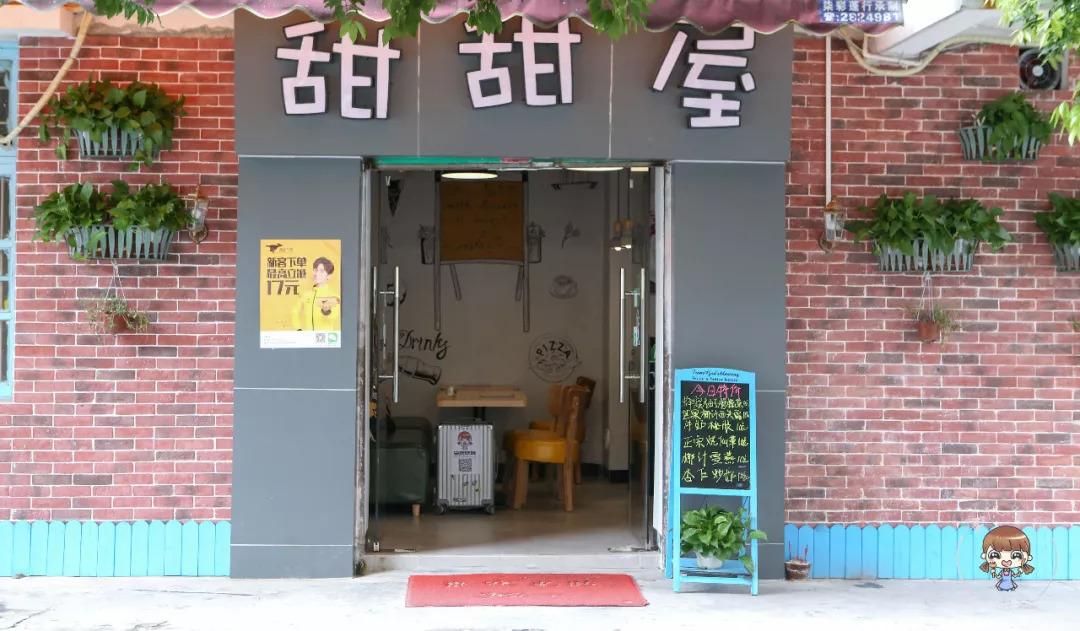 新普京娱乐 41