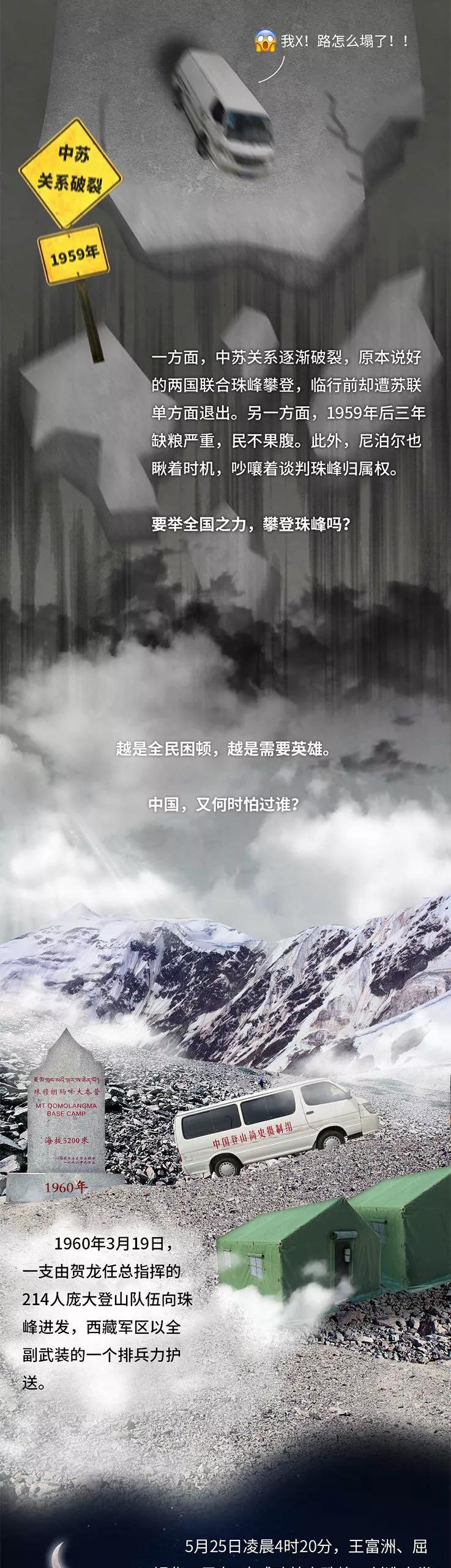 永利娱乐官方网址 4