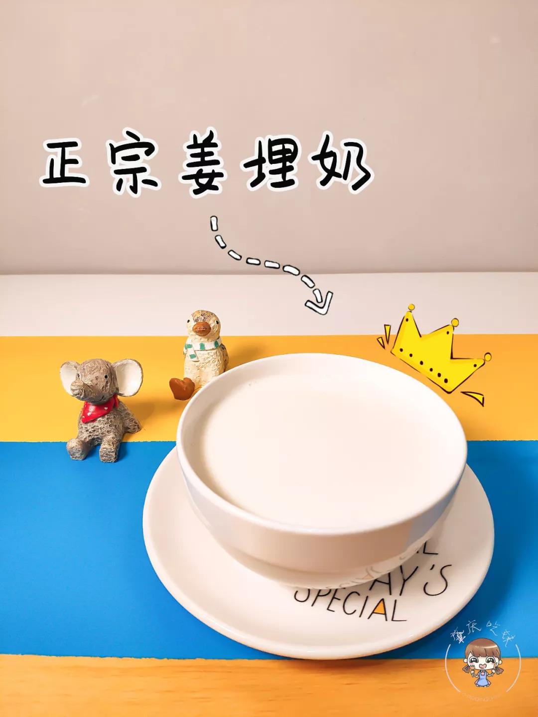新普京娱乐 34