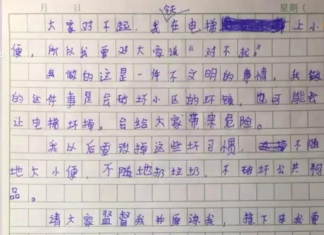 公海赌船官网 6