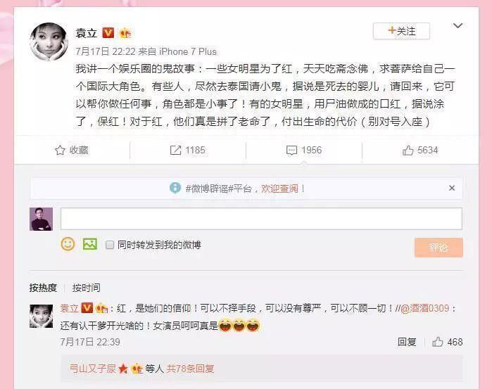 香港头号艳星跳楼自杀 儿子满月 王菲经纪人养大 15岁高大帅气