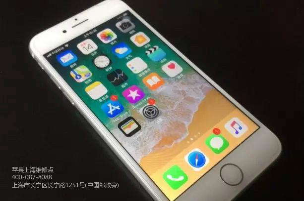 苹果上海售后告诉你,iPhone8手机变成白苹果怎么办?