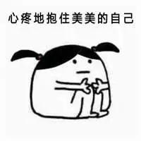 必威注册 6