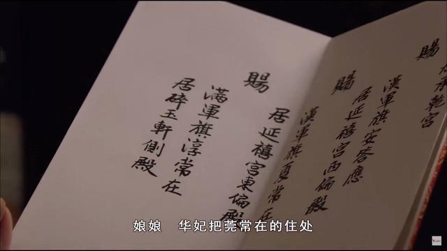 美高梅4858com 59