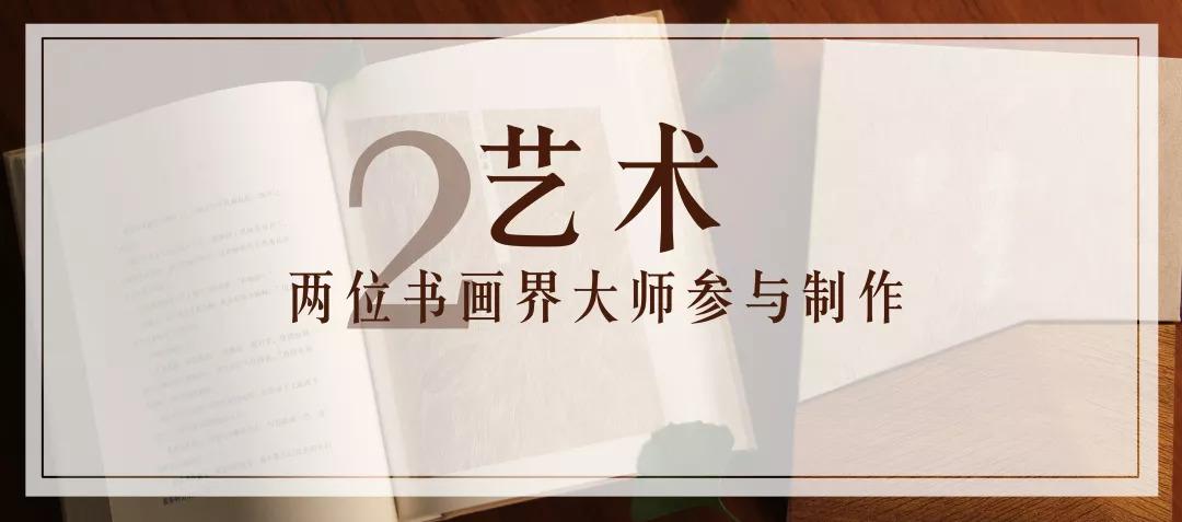 澳门蒲京娱乐 12