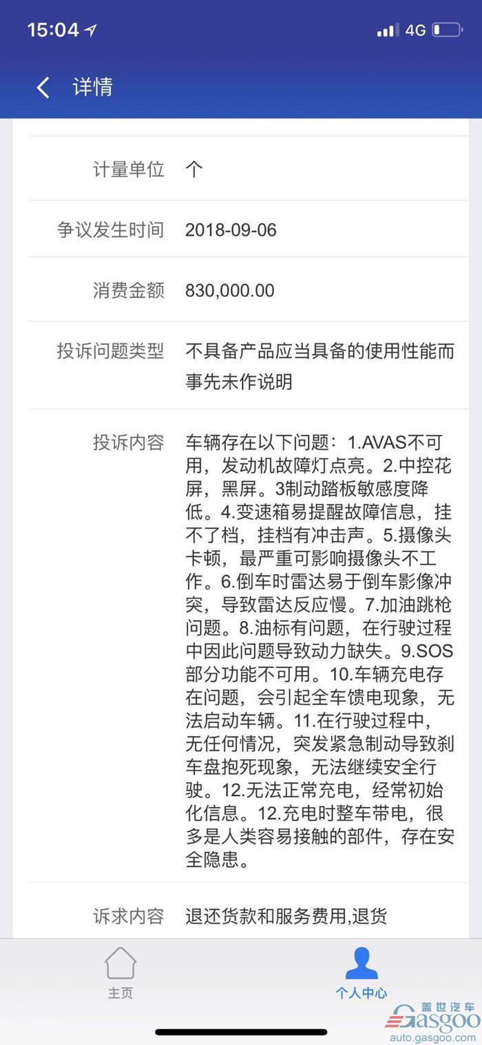 维权再发酵45名车主集结路虎总部讨要说法_江苏11选5开奖结果