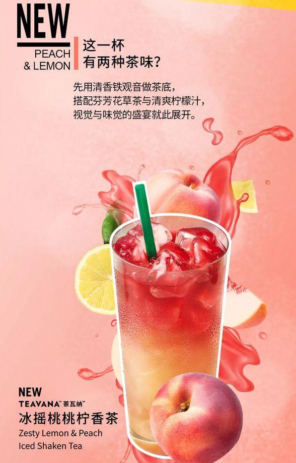 必威网站 23