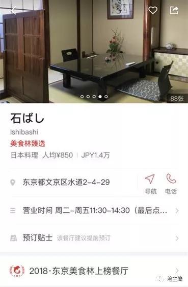 新普金官网 55