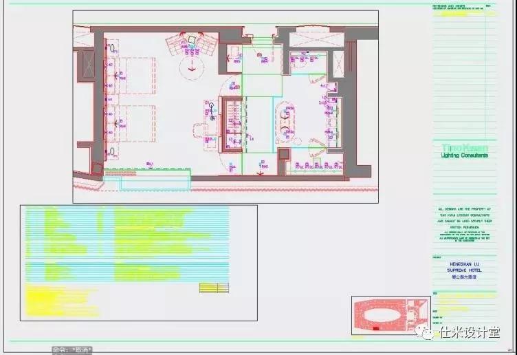 设计丨cad施工图 方案效果图丨1g】,无水印,案例带设计说明和平面图图片