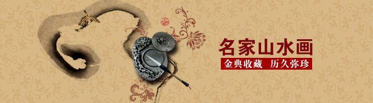 山水画家吴大恺,最值得收藏的名家推荐!