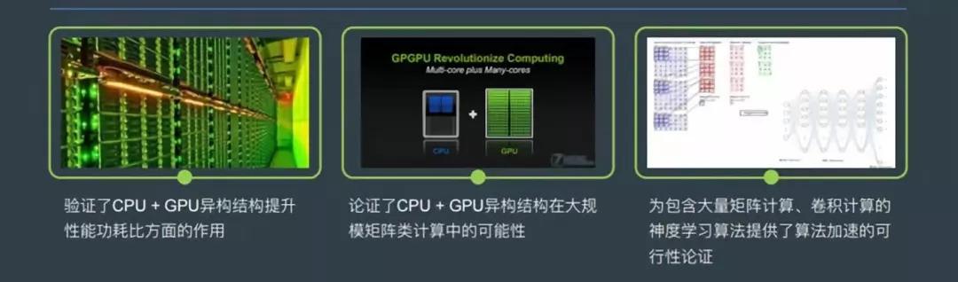 402com永利平台 8