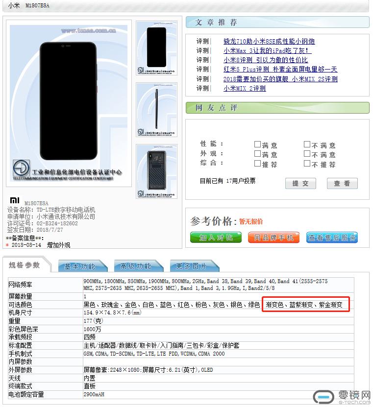 金沙国际app 6