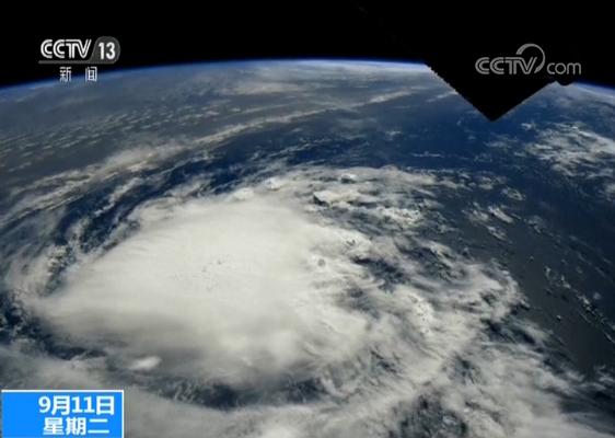 """美国""""弗洛伦斯""""已增强为四级飓风"""