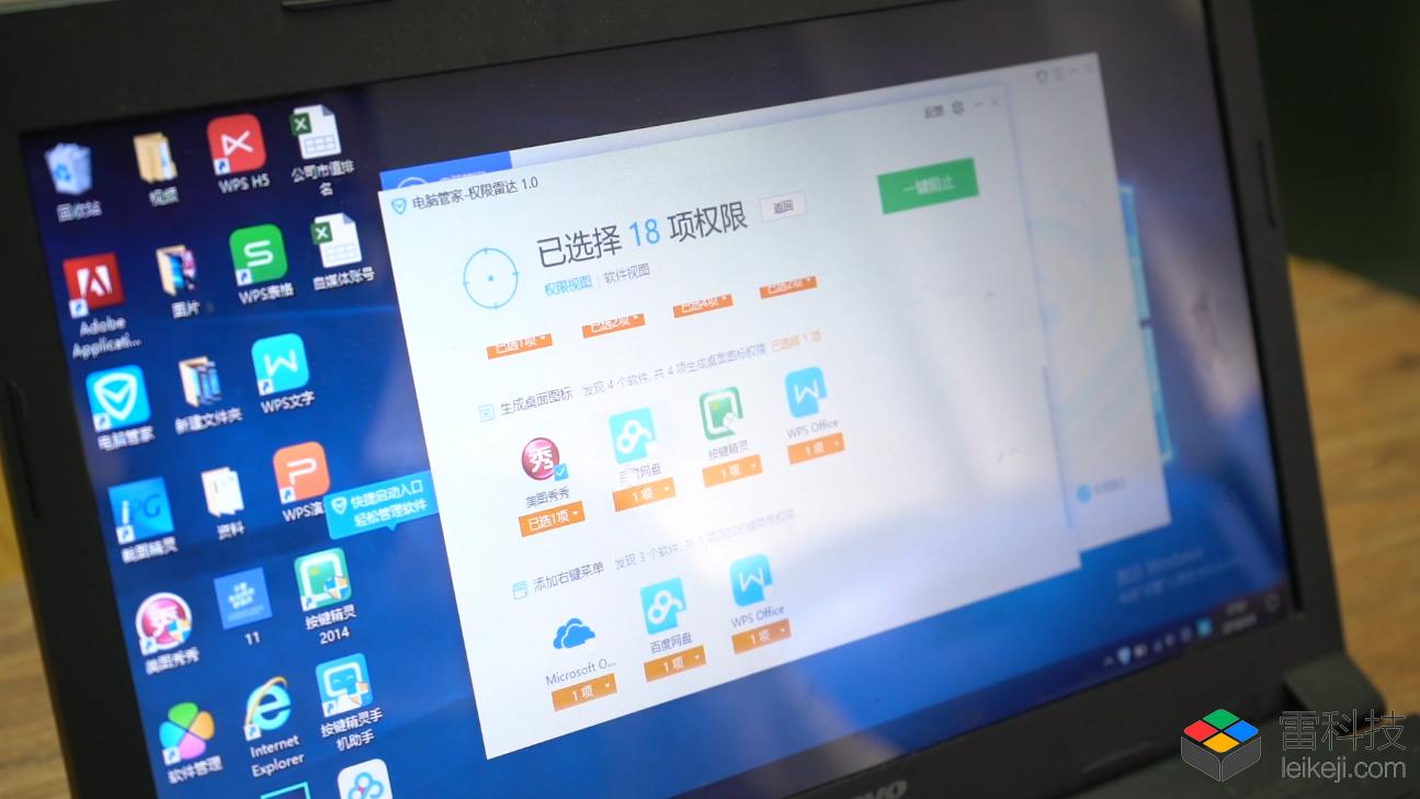 澳门新葡亰官网app 3