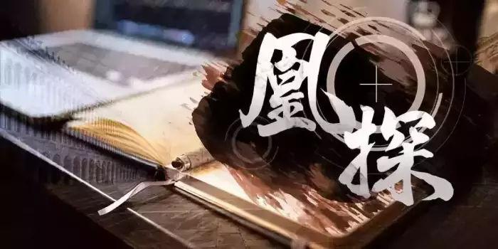 凰探 | 马云宣布将退休! 这是他在青岛留下的大手笔!