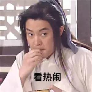 必威官网 35