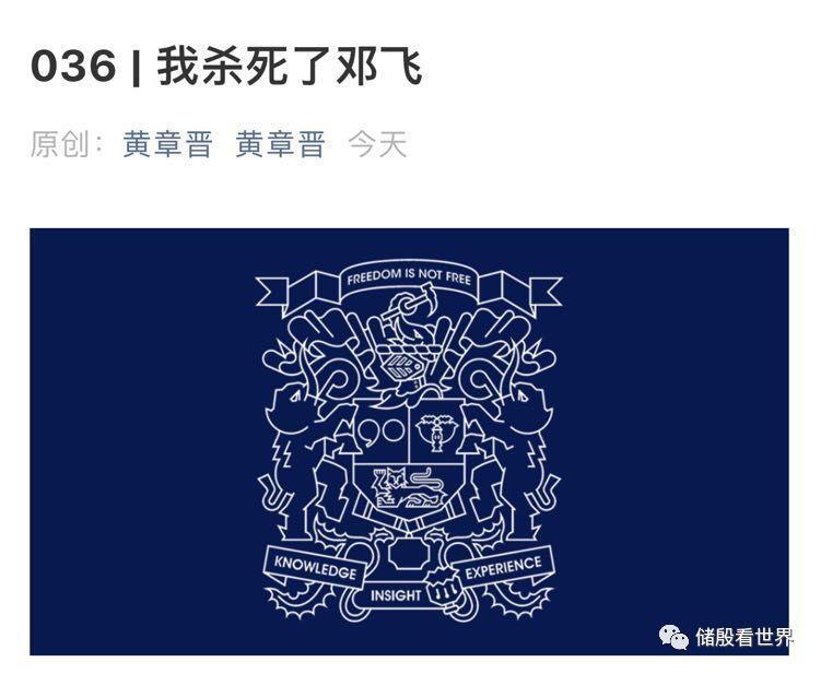 澳门新葡8455最新网站 1