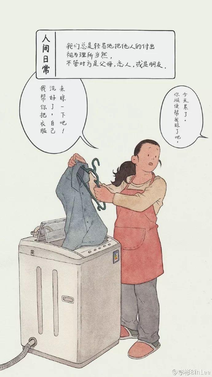 澳门蒲京娱乐 18