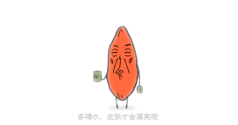 betway必威官网 19