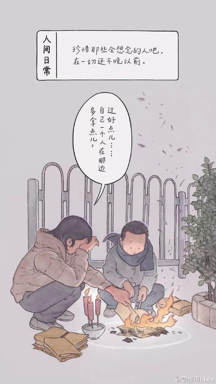 澳门蒲京娱乐 14