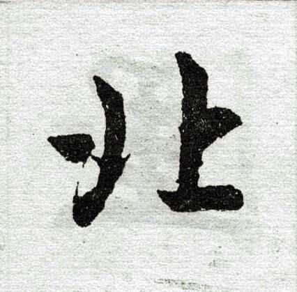 香港管家婆图库彩图 2