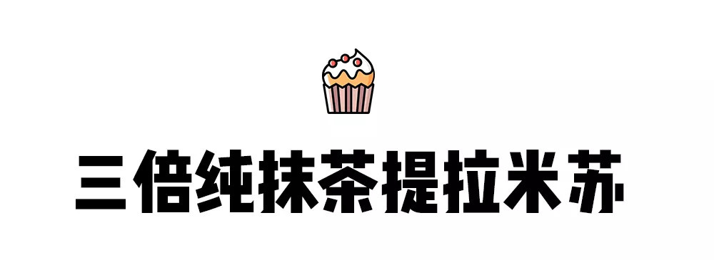 必威注册 38