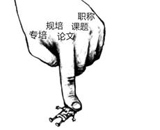 通博8888官网 5