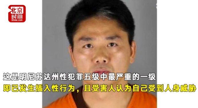 周蓬安:神马东西!潜入女生宿舍猥亵被退学还喊冤