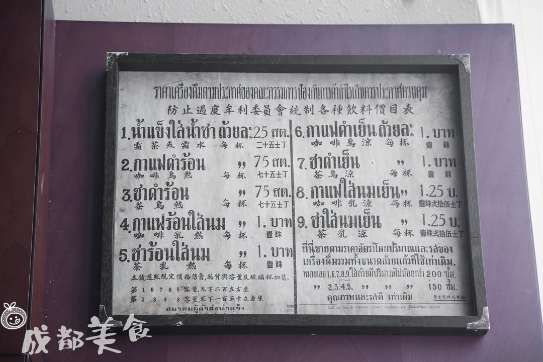 必威网站 8