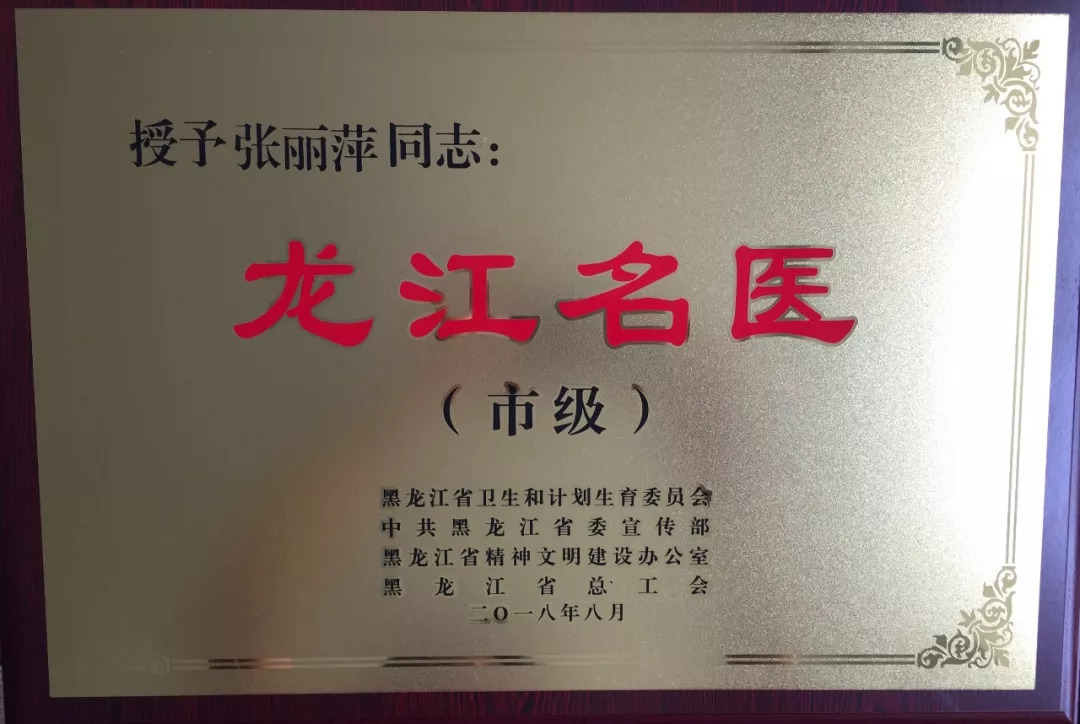 www.bifa88.com 12