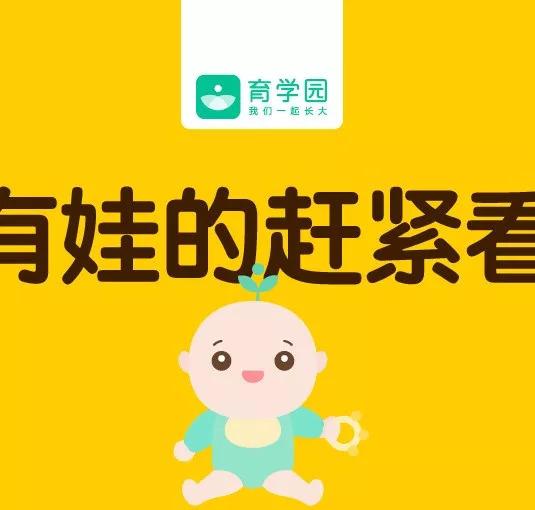 365亚洲最新线路网址 17