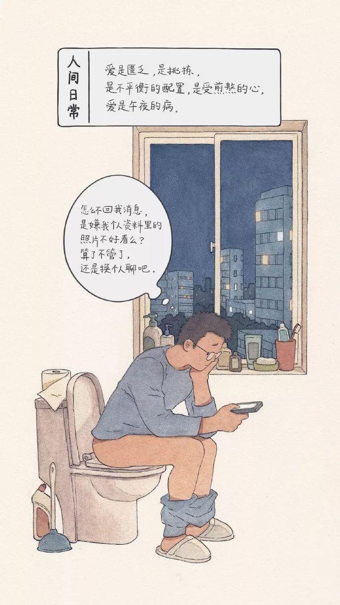 澳门蒲京娱乐 7