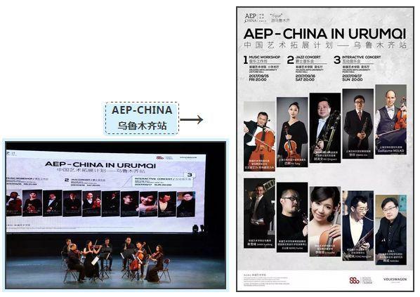 亚洲杯娱乐 24