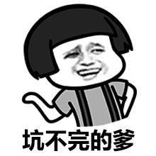 通博8888官网 19