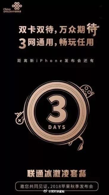 亚洲城ca88手机客户 9