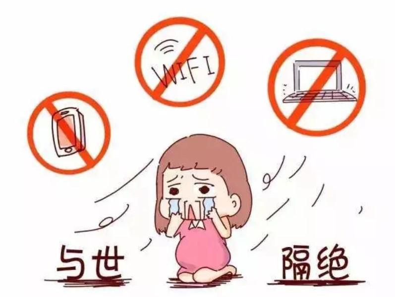 澳门太阳娱乐官方网站 3