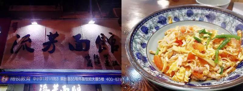 新普金官网 15