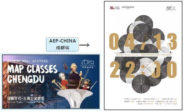 亚洲杯娱乐 28