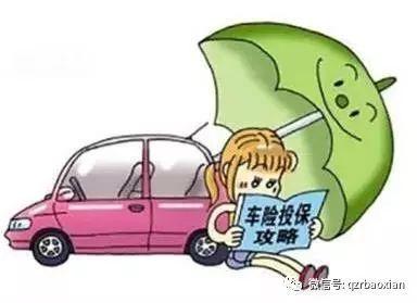 我的车保险过期两天,被交警抓到,应该如何处理?,我的车保险过期...
