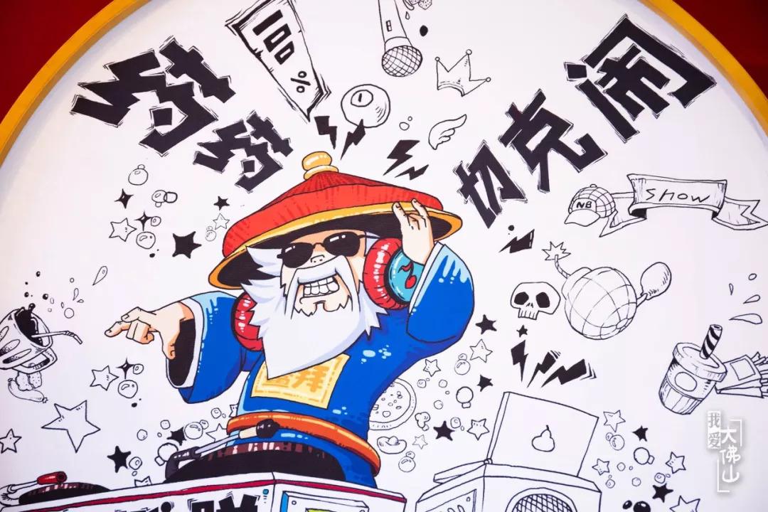 必威官网 33