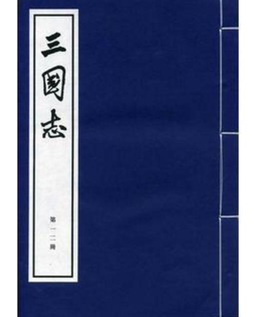 美高梅4858com 3